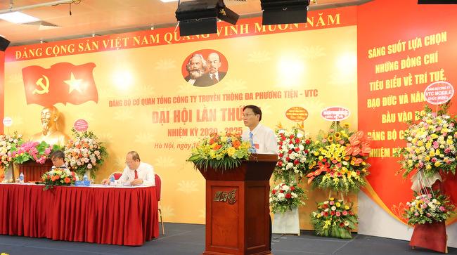 Đồng chí Đàm Mỹ Nghiệp được bầu giữ chức Bí thư Đảng ủy Cơ quan TCT
