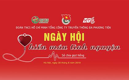 Sắp diễn ra Ngày hội hiến máu tình nguyện VTC năm 2019