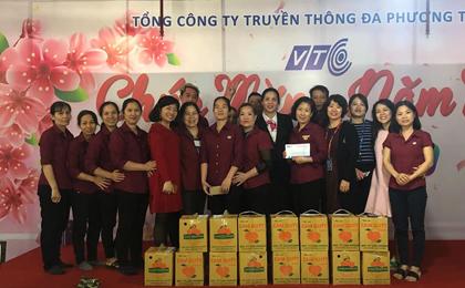 Thông báo về việc phục vụ ca trưa của Bếp ăn VTC trong dịp Tết